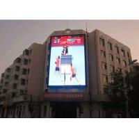 China P4 Full Color Outdoor Led Screen Panels With Die Casting Aluminum Cabinet wholesale