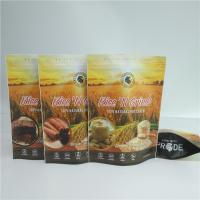 China Resealable Foil Pouch Packaging Food Pouches Cereal Rice Seed Nuts Bag Full Color Printed wholesale