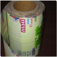PVC Bottle Shrink Film Sleeve Label