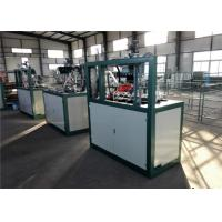 China High capacity EPS Foam Cup Making Machine with Steam Foam Agent wholesale