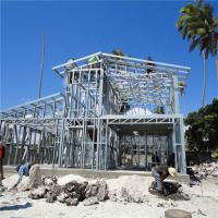 China Prefabricated House Steel Frame Structure Q235 Q345B Grade With ISO9001 wholesale