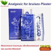 China magnetic traumatic injury treatment herbal patch Magnetic plaster fracture muscle massage pain relief orthopedic plaster wholesale