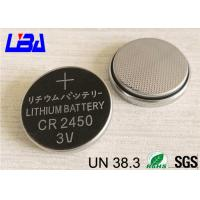 China 600mAh 3V CR2450 Button Battery Wide Temperature / High Temperature wholesale