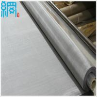 China 20-635 Mesh Twilled Weave Stainless Steel Wire Mesh in 1.0m x 30m per roll wholesale