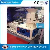 China Low Energy Comsumption Flat Die Wood Pellet Machine For Making Biomass Pellet wholesale