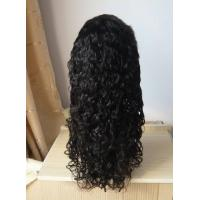French Full Lace Wig 106