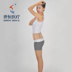 China Hot Selling Factory Price Medical Postpartum Abdomen Belt wholesale