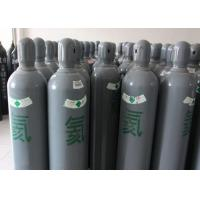 China Industrial High Pressure Steel Helium Gas Cylinder With 37Mn Steel Material on sale
