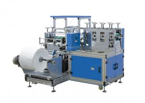China Automatic Disposable Non Woven Shoe Cover Machine wholesale