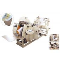 China High speed Food Paper bag Making machine for Fast Food Carrage wholesale