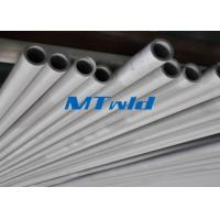 China 16 Inch Sch40 ASTM A358 TP309S / 310S Stainless Steel Double Welded Pipe For Transportation wholesale