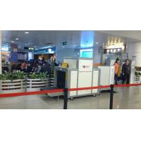 China 200kgs Max Load X Ray Baggage Inspection System 34mm Penetration One Key Turn Off wholesale