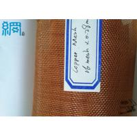 Quality 16 Copper Wire mesh for sale