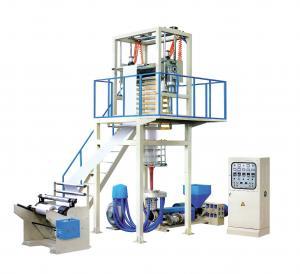 China Zhejiang Vinot Best Seller LDPE High & Low - Preddure Film Blowing Machine Rotary Die Device Model No. SJ55 wholesale