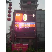 China Synchronous Advertising LED Video Display P20 For Outdoor 800W / ㎡ 2500dot / ㎡ wholesale