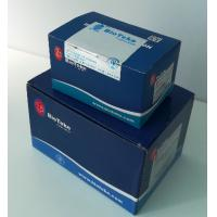 China Plant MicroRNA Purification Kit For Isolation And Purification From Cultured Plant wholesale