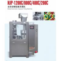China NJP Small High Quality Full Automatic Capsule Filling Machines on sale