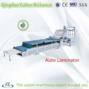 China Carton Box Low Price Automatic Veneer & Laminating & Covering Machine wholesale