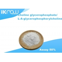 Buy cheap Dietary Supplement Cas 28319-77-9 Choline Glycerophosphate from wholesalers