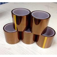 Polyimide Tape(kapton tape) Heat-Resistant Tape for silicone High Temperature