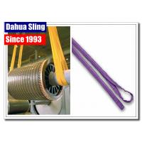China Customized Size Flexible  Endless Round Slings 100% Polyester For Steel Mesh on sale