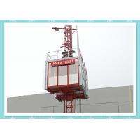 China Building inclined Passenger And Material Hoist Construction Lifting Equipment wholesale