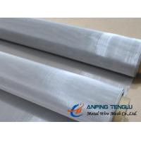 """Buy cheap Stainless Steel Twill Weave Filter Cloth, 180Mesh With 0.0019"""" & 0.0023"""" Wire from wholesalers"""