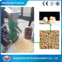 China High Efficiency Small Pellet Mill / Animal Feed Pellet Making Machine wholesale