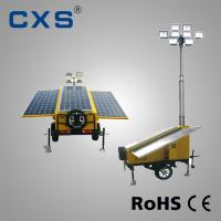 Buy cheap LED mobile solar portable light towers 4*100W with Solar System from wholesalers