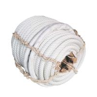 China Nylon Composite Atlas Mooring Rope For Vessel 48mm X 220m Lightweight wholesale