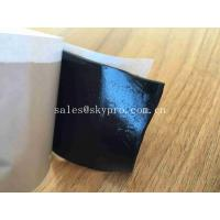 China Strong Lasting Adhesion Double Sided Adhesive Butyl Rubber Sheet With High Sealing Property wholesale