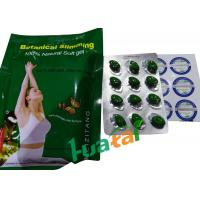 China Natural Meizitang Botanical Slimming Soft Gel Fast Weight Loss Tablets 30 Capsule / Bag wholesale