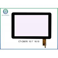 China G+G Structure Capacitive Touch Panel For Microwave Oven Transmittance 85% wholesale