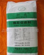 China Rubber Accelerator DCBS wholesale