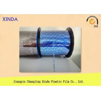 China Double Side Laser BOPP Self Adhesive Tear Tape for Packaging / Covering wholesale