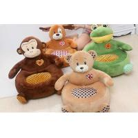 Wholesale Personalized stuffed plush toys 50cm baer Children's cartoon stool Elegant gifts for kids from china suppliers