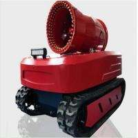 China Protective Fire Fighting Equipment Remote Control Fire Smoke Detection Robot wholesale
