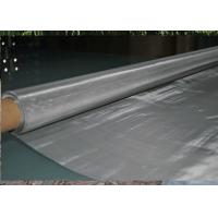 China 1m / 1.22m Width Woven Stainless Steel Mesh Cloth Wear Resistance For Food Filtering wholesale