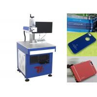 Buy cheap Iphone Laser Engraving Machine , Mobile Phone Laser Engraving Machine from wholesalers