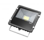 2 years warranty ip65 ce rohs 20w led multiple flood light