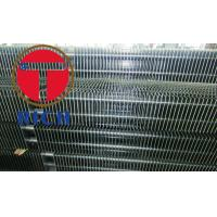 China ASTM A 179 Carbon Steel Heat Exchanger Tubes Extruded Fin Fin Tube 18 Meters Max wholesale