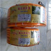 China best selling China factory spray air hose 9mm /PVC hose pipe wholesale