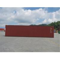 China International 45 Foot High Cube 2nd Hand Storage Containers For Shipping wholesale