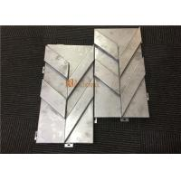 China Special Made Tree Pattern Aluminum Architecture Panels with Mill Finished wholesale