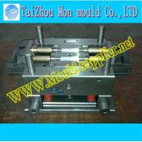 Buy cheap PP pipe fitting mould from wholesalers