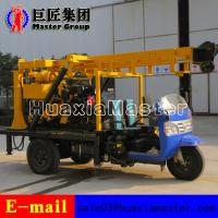 China XYC-200A Truck mounted Full Hydraulic Mobile 200m Water Well Bore Hole Drilling Rig Factory Price wholesale