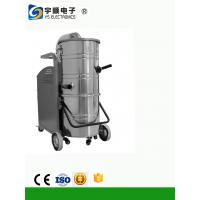 China Industrial Wet Dry Vacuum Cleaners / compressed air car vacuum cleaner wholesale