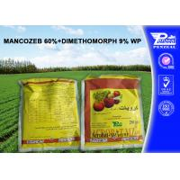 China Mancozeb 60% + Dimethomorph 9% WP Pesticide Mixtures Local Systemic Fungicide wholesale