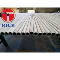 Buy cheap ASTM A213 300 series 310S Precision Cold Rolled Seamless Stainless Steel Tube from wholesalers
