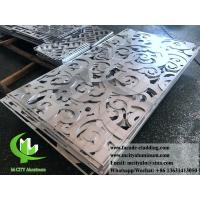 China Laser cut Aluminum Sheet for outdoor fence with powder coated 6mm wholesale